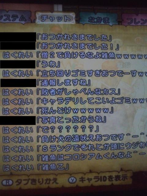 はくれい[KJ432-116]