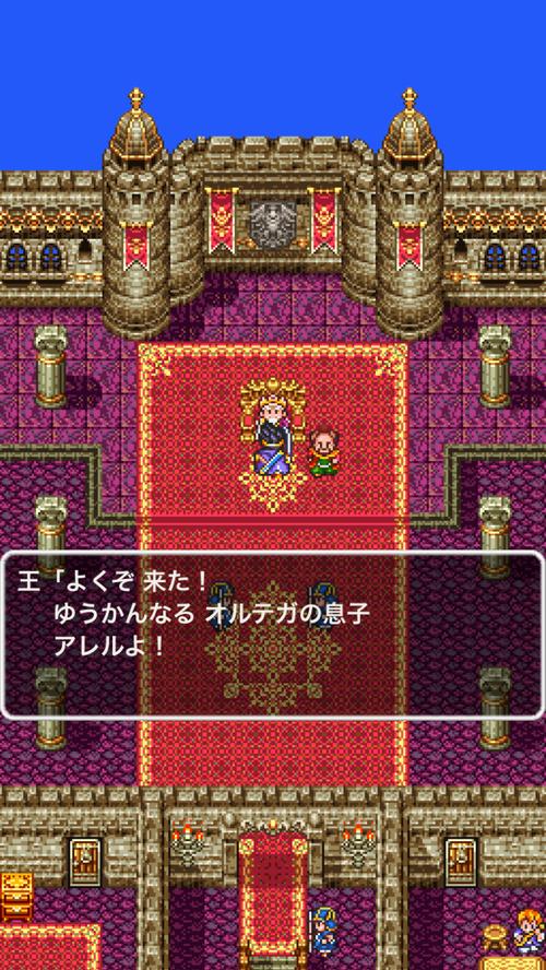 【悲報】ドラクエ3の王様、カスしかいない