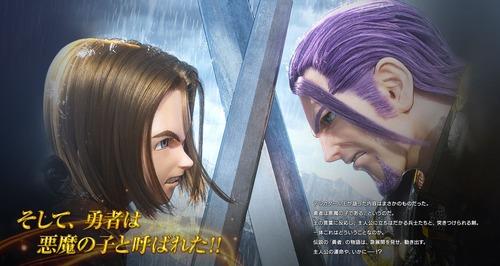 【悲報】 ドラクエ11 クソゲー確定