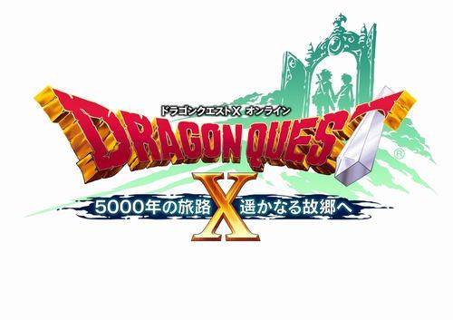 ドラクエ10がオフパコし放題の出会い系ゲームってマジなのンゴ?