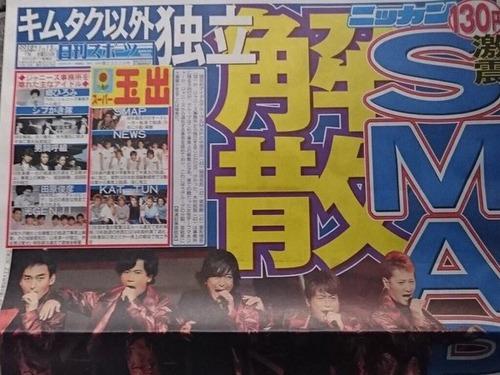 【悲報】SMAP解散でドラクエ11のCM出演はなしか!?