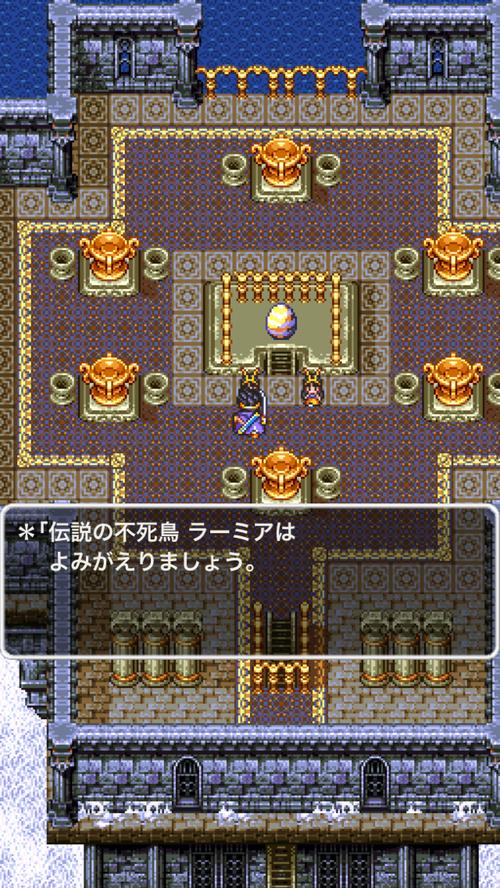 【DQ3】ラーミア復活【勇者一人旅 プレイ日記42】