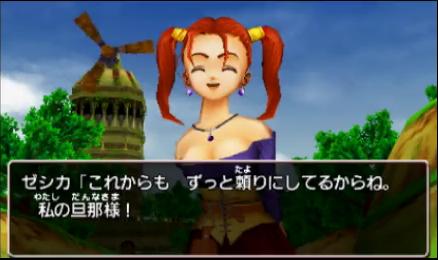 お前ら「ドラクエ8のヒロインはゼシカ!馬姫よりゼシカと結婚させろ」スクエニ「そうしたで~」