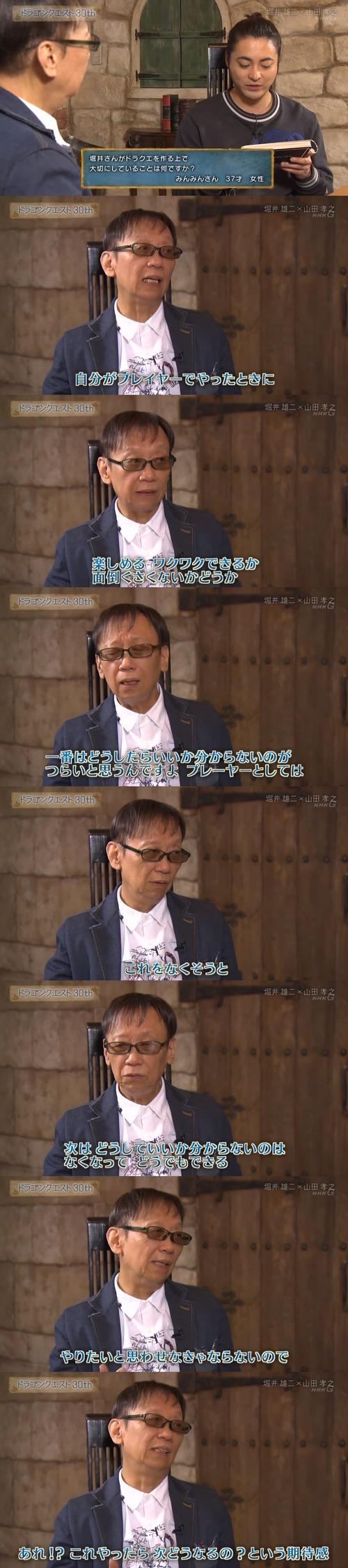 ドラクエ1発売時の堀井雄二「プレイヤーの身になってゲームを作る」