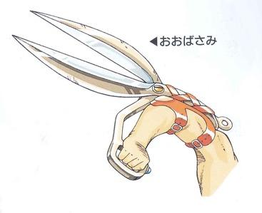 マツコデラックスが装備できそうなドラクエの武器