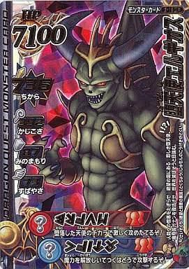 【悲報】ドラゴンクエスト9星空の守り人のラスボスであるエルギオスさん、ダサい
