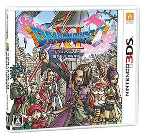 ドラクエ11(3DS)クリアしたから厳しめに評価する😥