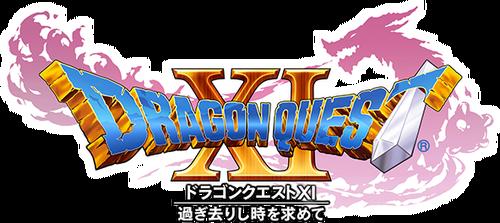 『ドラゴンクエストXI』海外版がPS4/Steam向けに9月発売へ。追加要素導入