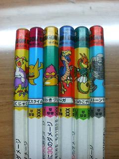 【バトル鉛筆】DQ10にバトエンファイターが実装決定!
