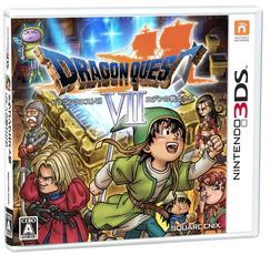 3DS版のドラクエ7って難易度下がってる?