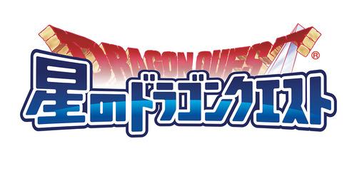 星のドラゴンクエスト、、、天空装備コンプに200万円かかるらしいぞ!!!!!