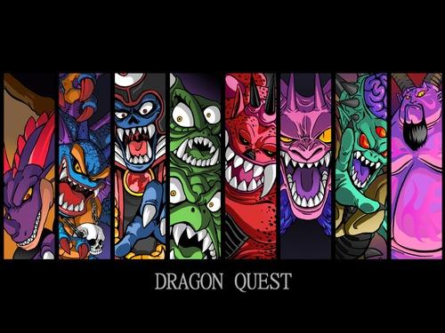 ドラゴンクエストのラスボスどれが一番好き?