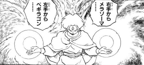 旧作ドラクエのリメイクに新呪文を追加するスレ