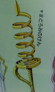 ドラクエのまどろみの剣の形について