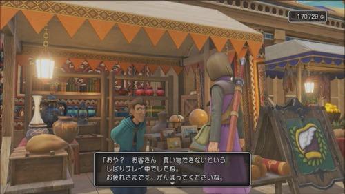 【悲報】ドラクエXI、新システム「しばりプレイ」を搭載 買い物できないなど