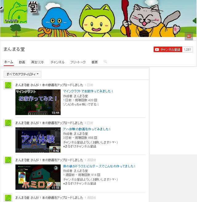 screencapture-www-youtube