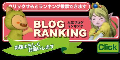 logdq10 blogranking logo