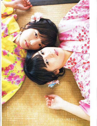 rina-uemura--04349936
