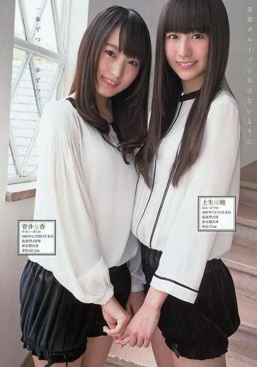 mizuho-habu--04106827