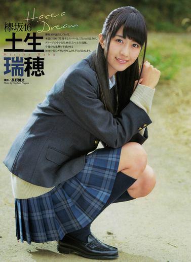 mizuho-habu--04203058