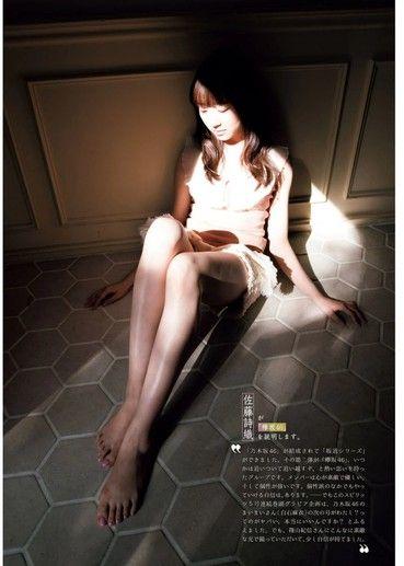 shiori-sato--04028760