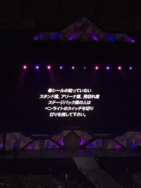 tokyodomemoji3