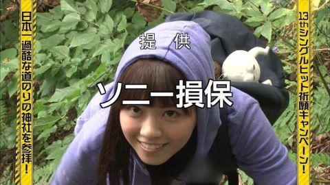 nanase3