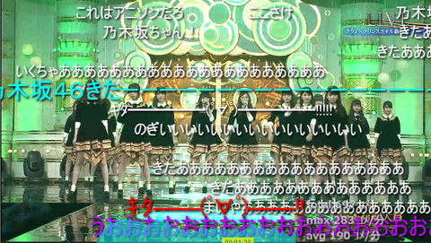 SnapCrab_NoName_2015-12-14_21-25-56_No-00