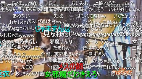SnapCrab_NoName_2015-12-3_1-36-53_No-00