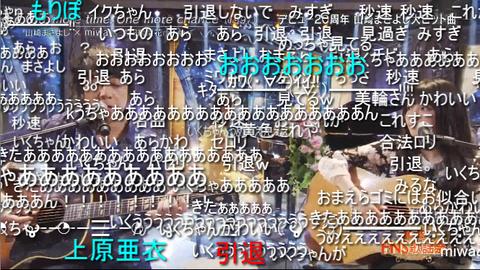SnapCrab_NoName_2015-12-3_1-33-52_No-00