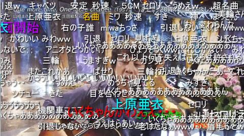 SnapCrab_NoName_2015-12-3_1-34-8_No-00