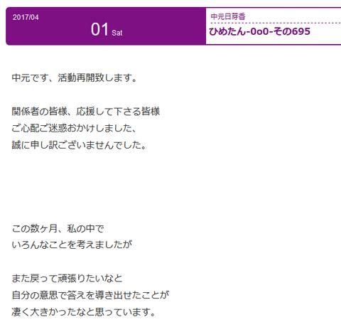 SnapCrab_No-0012