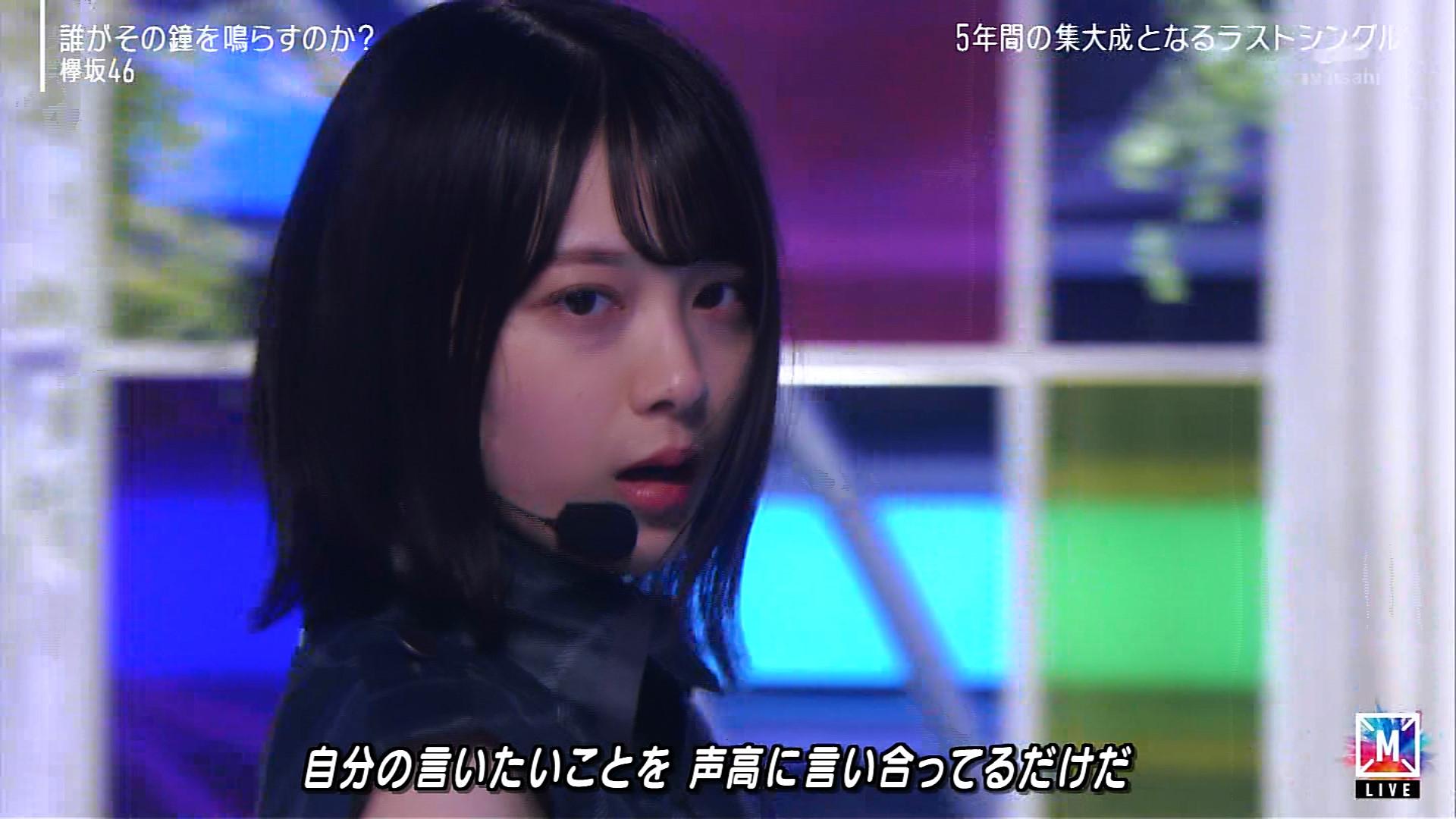 センター 森田 ひかる