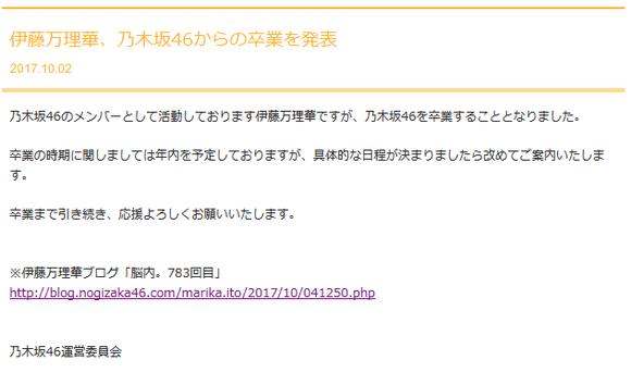 SnapCrab_No-0052