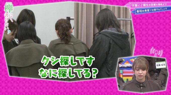 【櫻坂46】欅坂時代あかねんが楽屋に入ってきたときの2期生wwwww