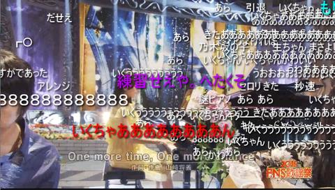SnapCrab_NoName_2015-12-3_1-33-38_No-00