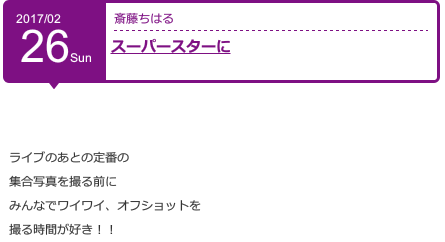 SnapCrab_No-0637