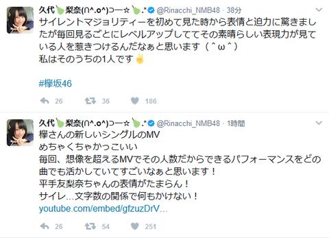 SnapCrab_NoName_2017-3-23_15-9-4_No-00