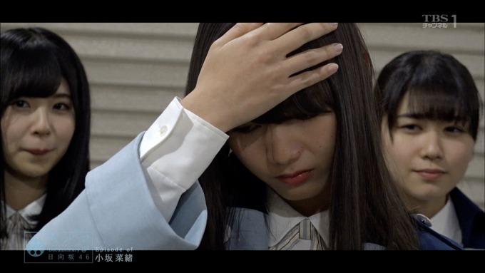 【日向坂46】これは宮田が惚れる訳だわ・・・