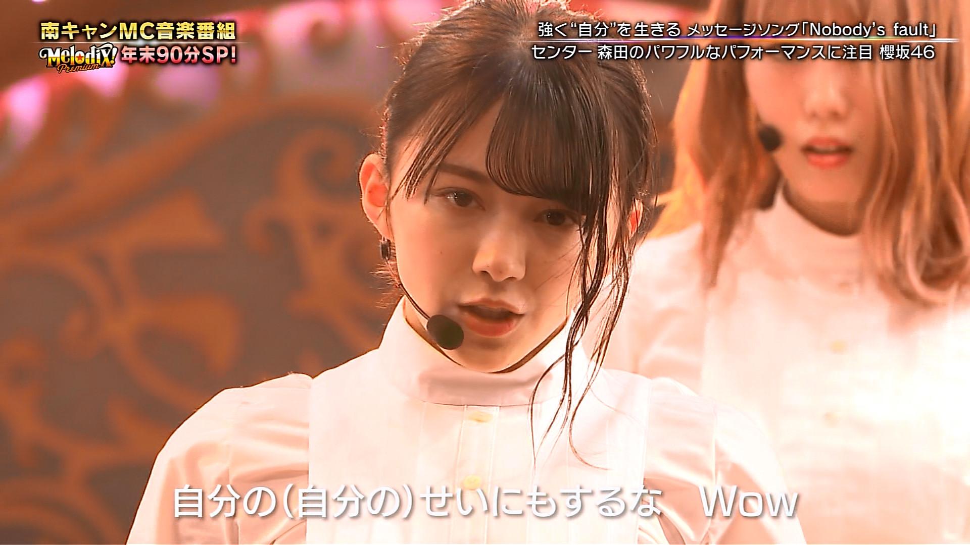 46 欅 まとめ サイト 坂 欅 坂