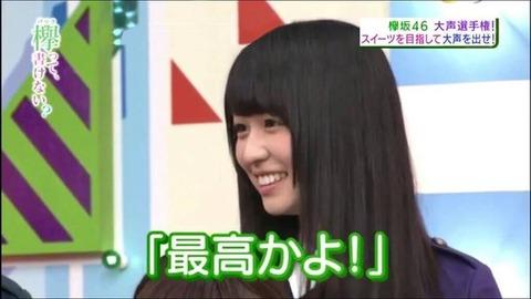 keyakake3