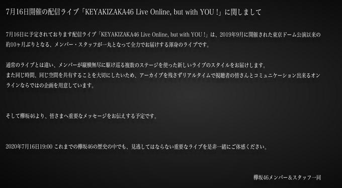 keyaki713