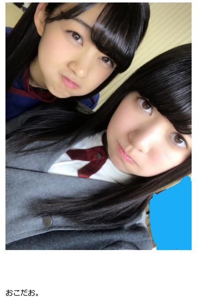 SnapCrab_No-0001