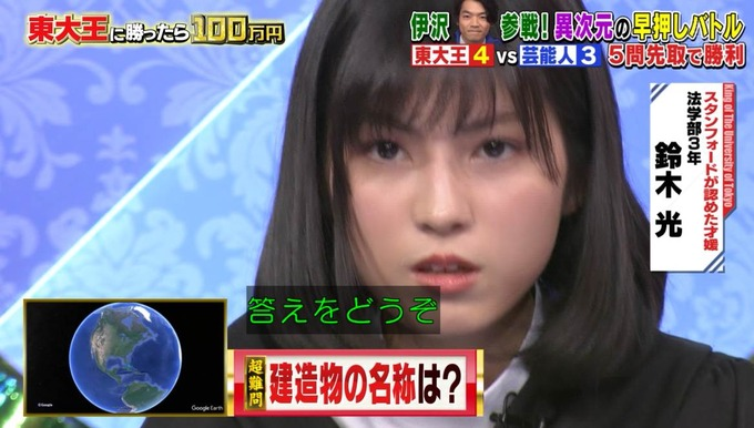 欅 坂 46 まとめ キング