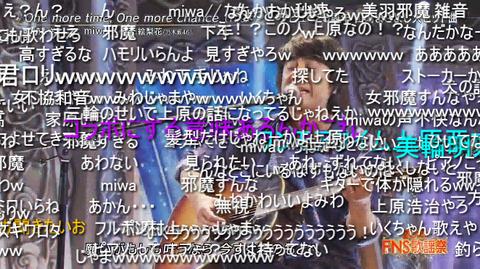 SnapCrab_NoName_2015-12-3_1-36-39_No-00