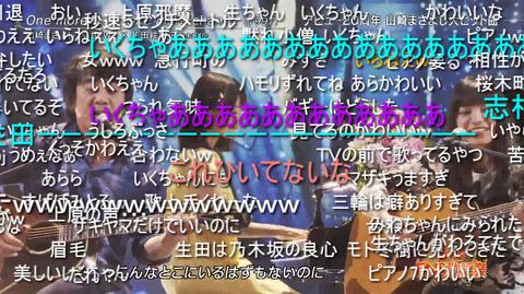 SnapCrab_NoName_2015-12-3_1-37-35_No-00