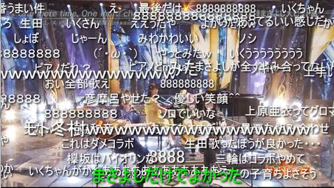 SnapCrab_NoName_2015-12-3_1-38-33_No-00