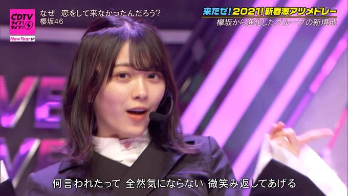 【櫻坂46】森田ひかるチャン褒め褒め大会が開催されました褒めてください