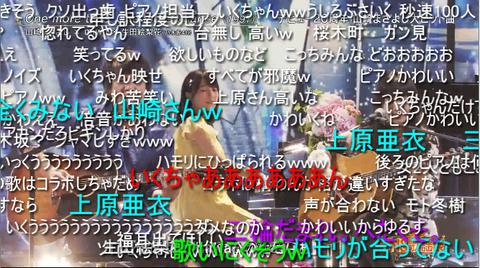SnapCrab_NoName_2015-12-3_1-38-6_No-00