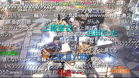 SnapCrab_NoName_2015-12-3_1-35-23_No-00